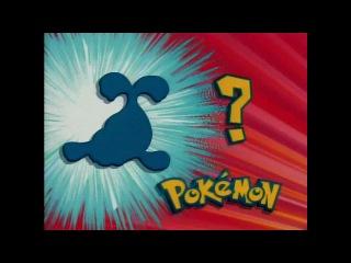 Pokemon | Покемон 1 сезон 7 серия