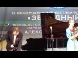 Антонова Елизавета. Выступление на фестивале