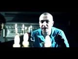 Идефикс feat. Kurbat - Пополам
