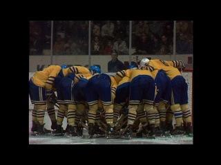 Хоккей. Чемпионат мира 1970 г. Швеция - СССР - Финал (1 и 2 периоды)