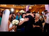 свадьба под музыку Celine Dion and Peabo Bryson - Beauty and the Beast (песня из мультфильма