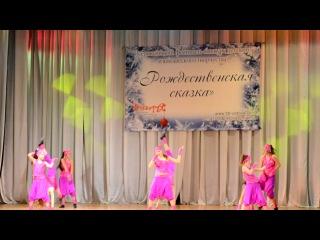 дежавю*)балетмейстер - Нугаманова Л.Р