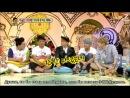 Talk Show Hello c EXO (СуХо, Крис, ЧанЁль) и Super Junior (ЫнХёк, РёУк, Генри) Ep.131.1 [рус. саб.]