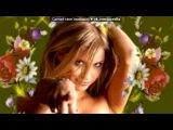 день рождение под музыку Валерия Лесовская - Все, что я желаю. Picrolla