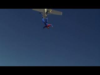 Затяжной прыжок 2000г.