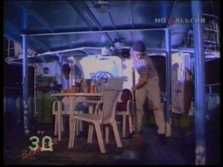 Лада Дэнс - Регги в ночи