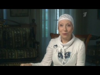 Инна Чурикова - Не принцесса! Королевна! [05/10/2013, Документальный, SATRip]