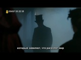 The Great Detective [RUS SUB/TrueTransLate]