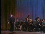Концерт памяти Марио Ланца. 1989