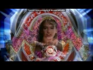 «Могучие Рейнджеры» под музыку могучие рейнджеры - дино гром. Picrolla