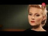 Культурный обмен. Рената Литвинова (03.11.2012)