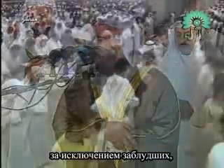 ночная молитва в Кувейте, имам Мишари Рашид
