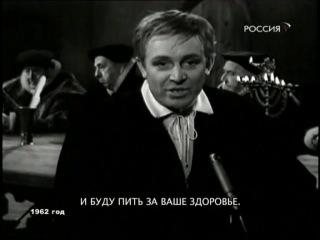 Иннокентий Смоктуновский против князя Мышкина(2008)