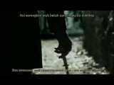 [MV] G-Dragon - She's Gone / Её больше нет