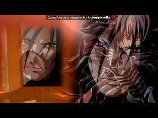 «*** Кто ты из Аниме?! ***» под музыку Наруто - 4 репера саске дейдара суйгетсу и  итачи. Picrolla