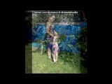 «Marinca***)))» под музыку Carmen Serban Si Anna - Nu Vreau (Premium). Picrolla