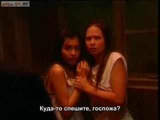 Ловушка любви [2004] / Leh Ratee / A Woman's Trickery - 11