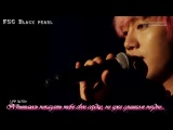 LiveSuper Junior K.R.Y.- Kyuhyun,Ryeowook,Yesung - Your Eyes рус.саб