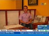 Турция. Мармарис Отдых и туризм первая часть.