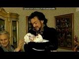 «I am папа (с дочкой)» под музыку Филипп Киркоров - Алла -Виктория (Премьера 2012). Picrolla