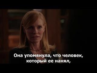 Разведка / Искусственный интеллект/ Intelligence | 1 сезон 13 серия | Русские субтитры (Финал)