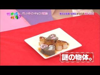 Nogizaka46 – Nogizakatte Doko ep122 от 16 февраля 2014