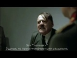 Гитлер и девальвация KZ (Н.А.Н.)