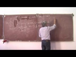 Электротехника и электроника. Лекция 11.