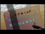 Shinrei Tantei Yakumo / Детектив-Медиум Якумо - 7 серия [Озвучка: Shachiburi]
