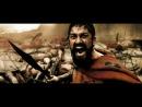 Смерть 300 Спартанцев