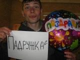 от це так СЮРПРИЗ..... Дякую і я вас люблю))))