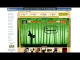 ПРИКОЛЫ В ИГРЕ под музыку Классные басы vkhp.net - ЕЕеее (теги реп , рэп , хип - хоп , rap , минус , минуса, минусовка , м