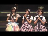 AKB48 Request Hour Set List Best 100 2013 День 2 Часть 1/3