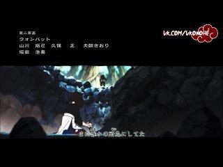 Naruto Shippuuden Ending 28 / Наруто Ураганные Хроники Эндинг 28 [HD]