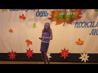 Федотова Анна фрагмент из песни