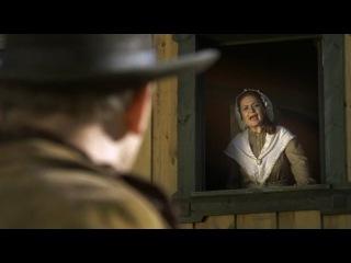 Очень ковбойское кино ( 2008 )