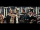 Падение римской империи.1964г.