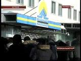 Қазақстанның «Тұрғын үй құрылыс жинақ банкі» АҚ салынып жатқан