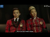[G-Day] 131227 G-Dragon & Taeyang's backstage interview @ Tokyo Dome Concert (рус.саб)