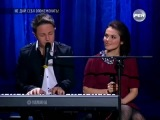 Брендон Стоун и Сати Казанова - Я и ты