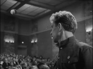 Тучи над Борском (1960)