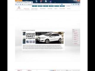 Новый формат медийной рекламы на Яндекс, креатив - агентство Traffic Isobar