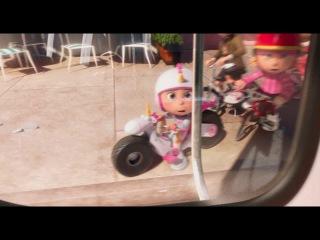 Гадкий Я 2: Мини-фильмы. Миньоны серия 3:Страховочные колеса