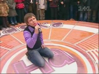 Пётр Дмитриченко - Я Не Люблю Вас и Люблю (2008г.).