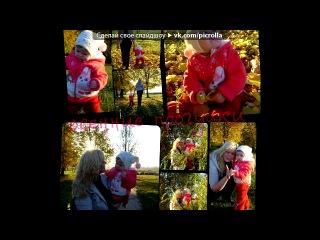 «Со стены друга» под музыку Мамочка, С Днем Рождения...)))) - За все прости меня мама милая.. прости меня моя любимая.. знаешь,что, Я ЛЮБЛЮ ТЕБЯ!Ты у меня одна-САМАЯ ЛУЧШАЯ,САМАЯ -МОЯ КРАСИВАЯ,ДОБРАЯ..МАМОЧКА МОЯ!. Picrolla