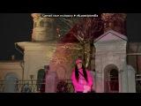 СТАРЫЙ НОВЫЙ ГОД 2012 под музыку Shami ft M.One &amp Майк Чек - Время . Picrolla