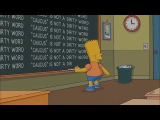 Сімпсони-Хуй це нелайливе слово!