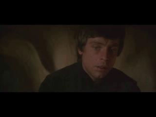 Звездные войны: Эпизод 6 - Возвращение Джедая - Сила