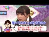 Nogizaka46 – Nogizakatte Doko ep101 от 15 сентября 2013
