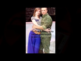 «Любовь!» под музыку Бутырка и Наталья Волкова - Два Полюса. Picrolla